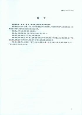 14(1).jpg